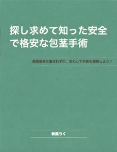 オイモ・キョキョの本