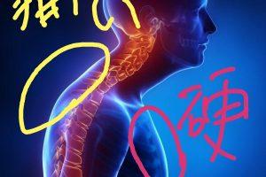 巻き方の原因と治し方 肩甲骨胸筋