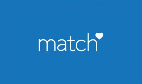 マッチ・ドットコム(match)の評判と使い方 外国女性と出会える・付き合える?
