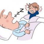 いびき うるさい大きい原因 対策 治し方 睡眠時無呼吸症候群(SAS) 横向き寝 寝る姿勢
