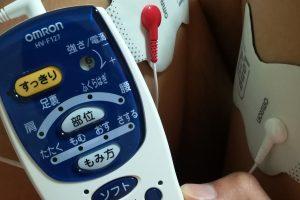 低周波治療器(電気治療)の効果がある使い方 腰痛・肩こりの効き目は?オムロンの選び方