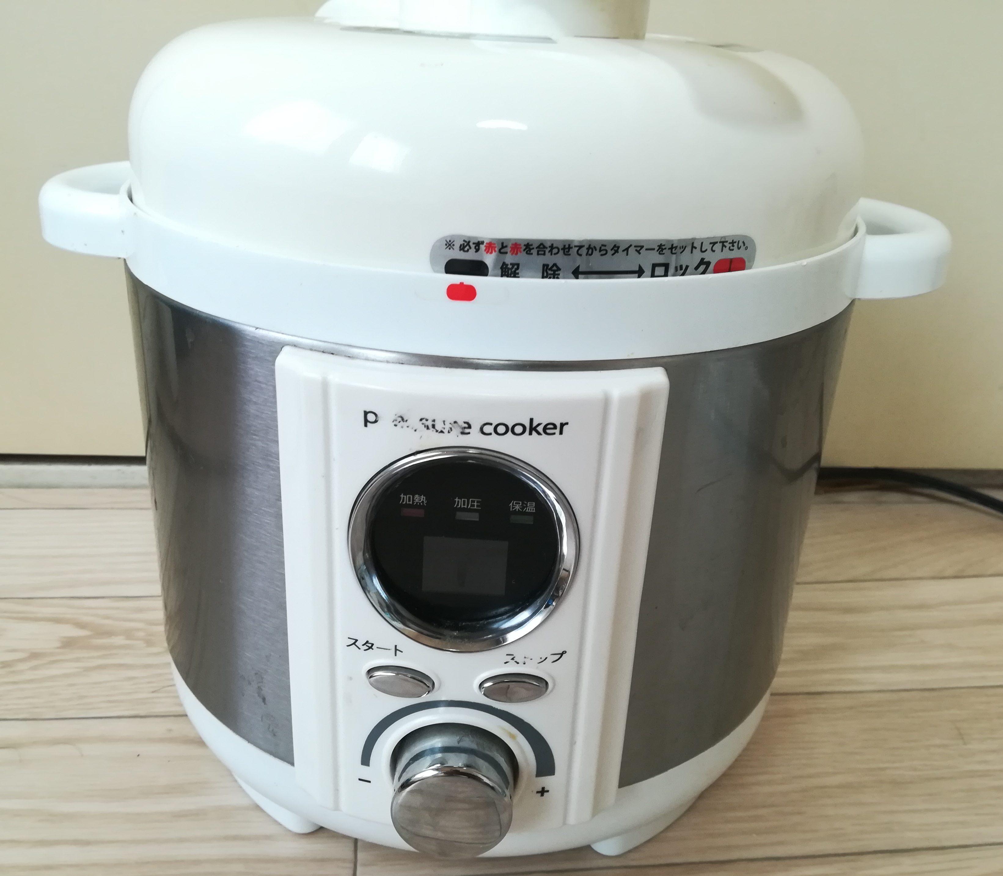 電子圧力鍋はAL COLLE(アルコレ)